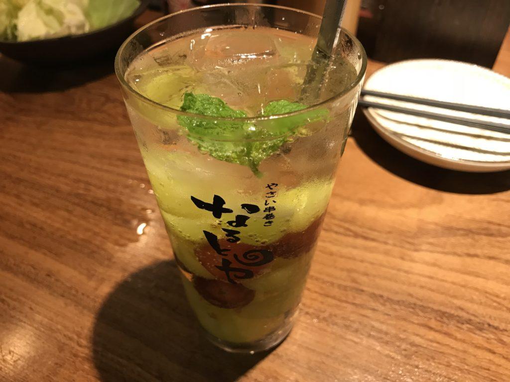 narutoya-sour1