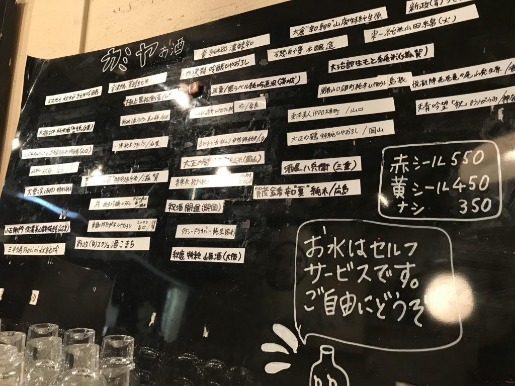 kamiya-menu3