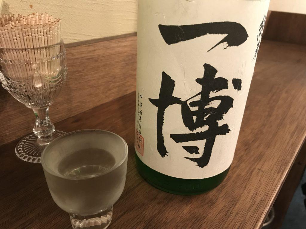 kamiya-kazuhiro