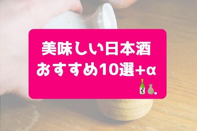 nihonsyu02_FV