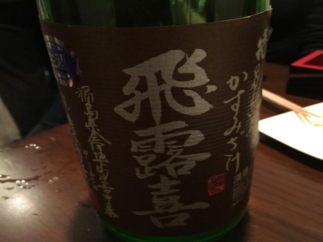 nihonsyu_02
