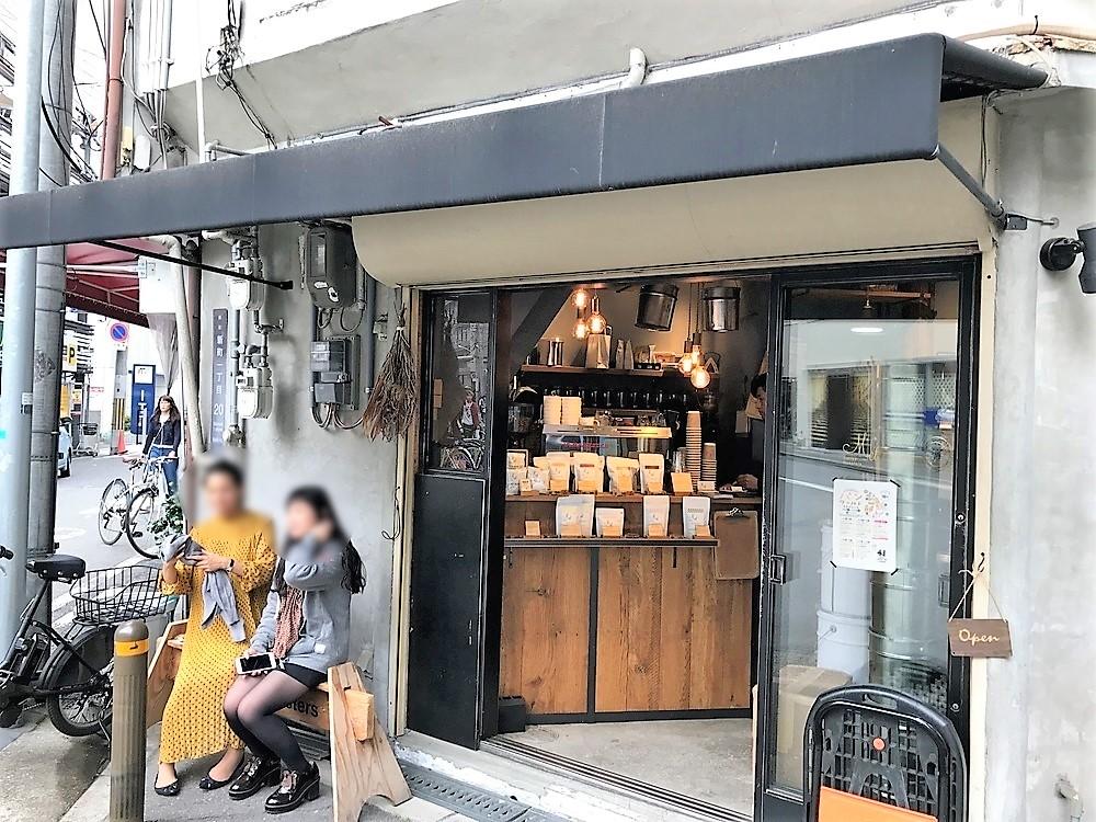 mel-coffee-gaikan