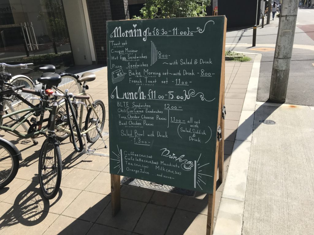 mondialkaffee-board1