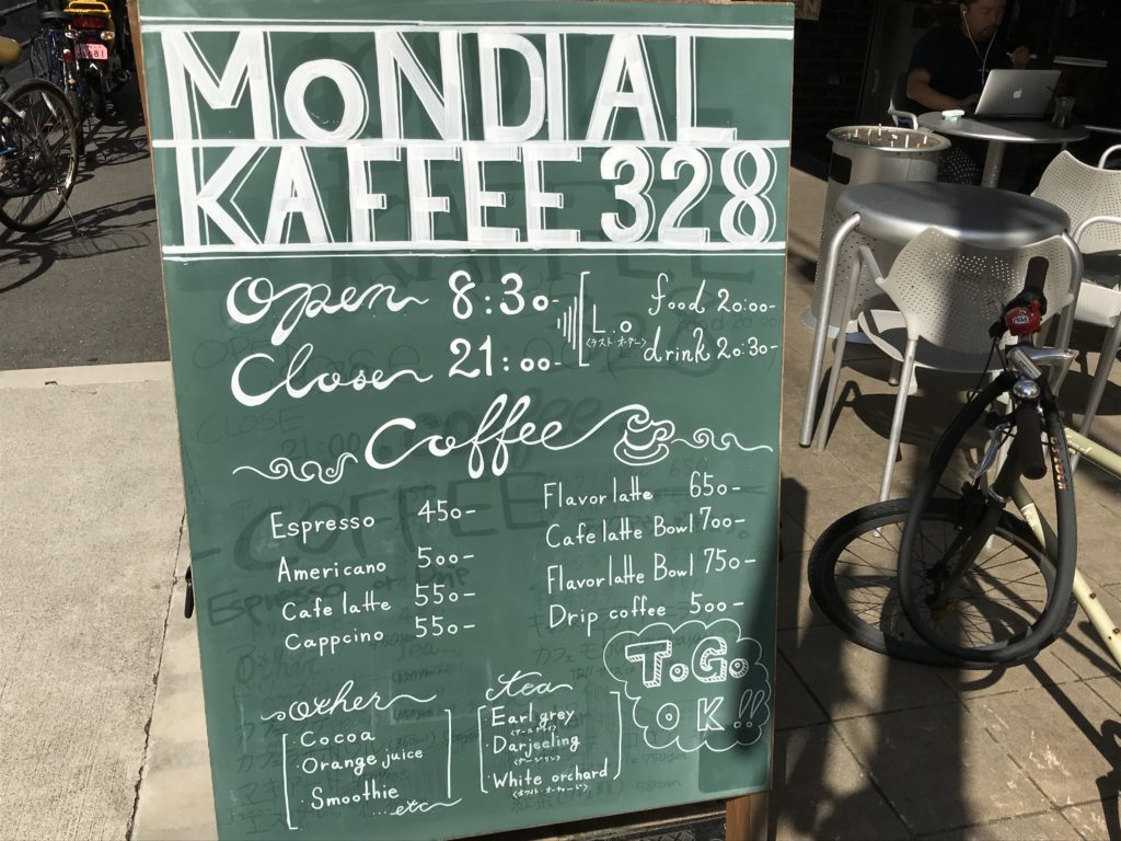 mondialkaffee-board2