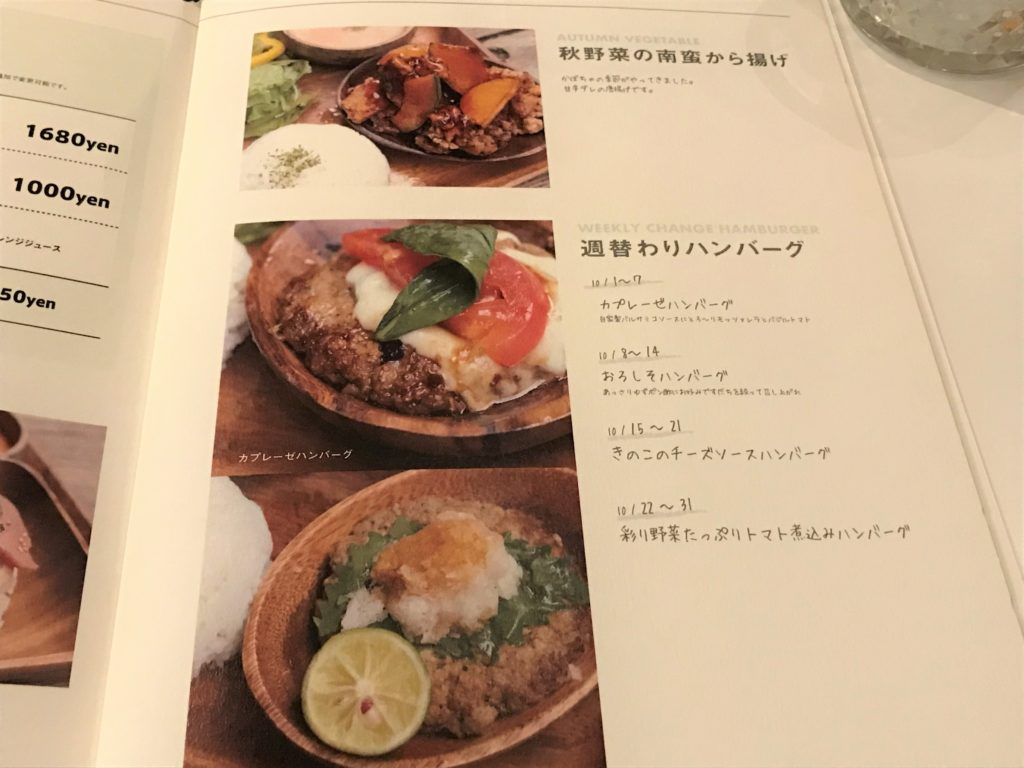 fanspacecafe-menu2