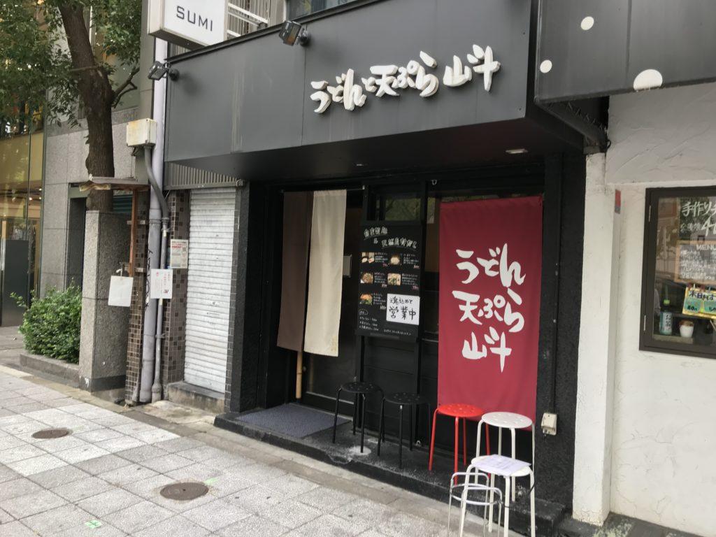 yamato-gaikan1