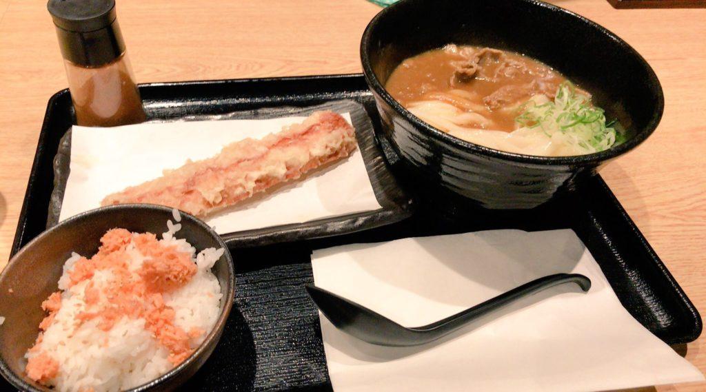 yamato-curryudon1