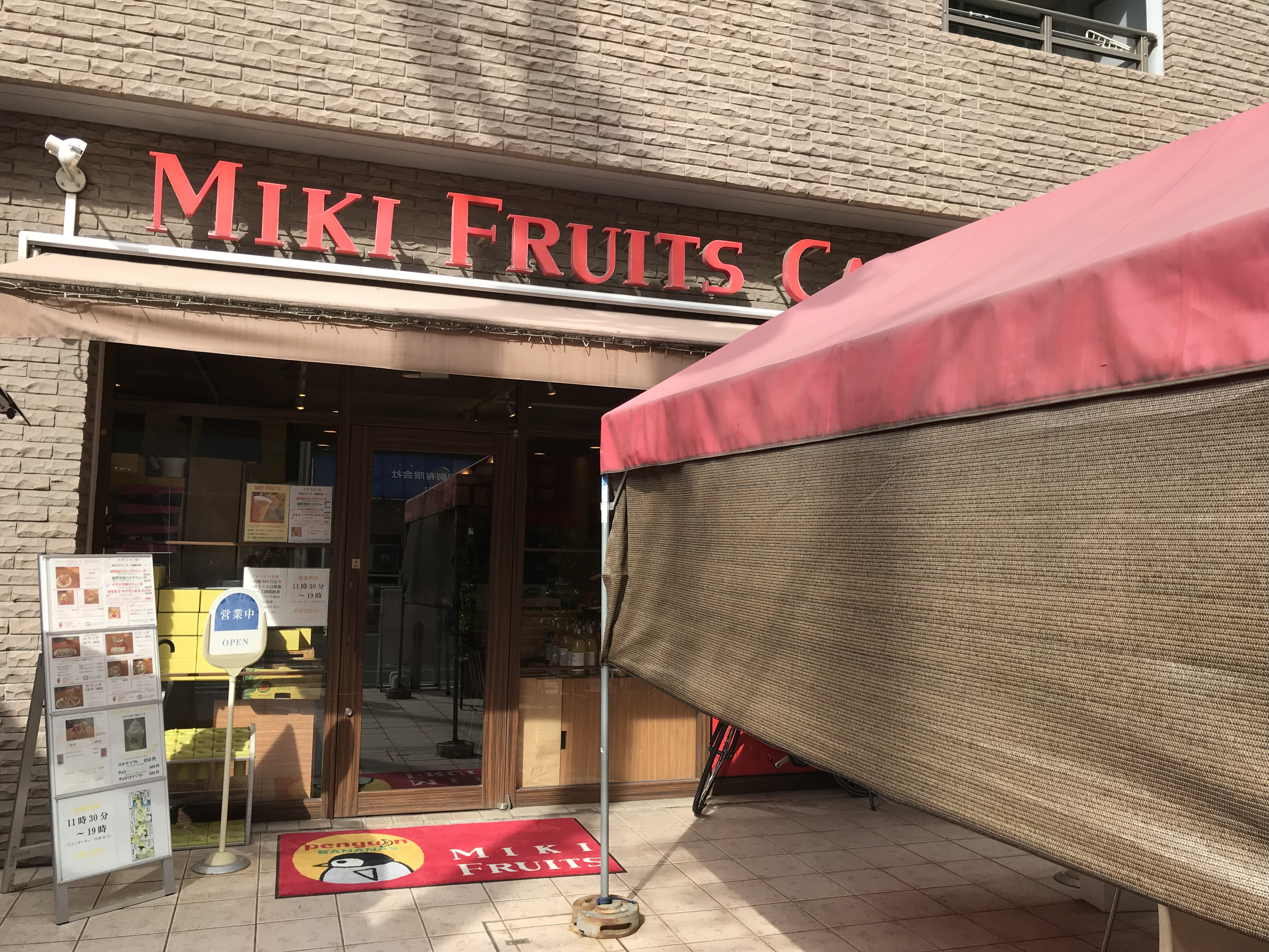 mikifruit-gaikan1