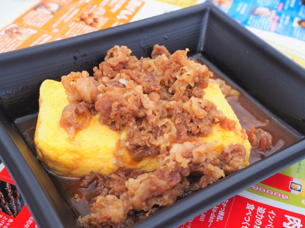 manpaku-wagyudashimaki