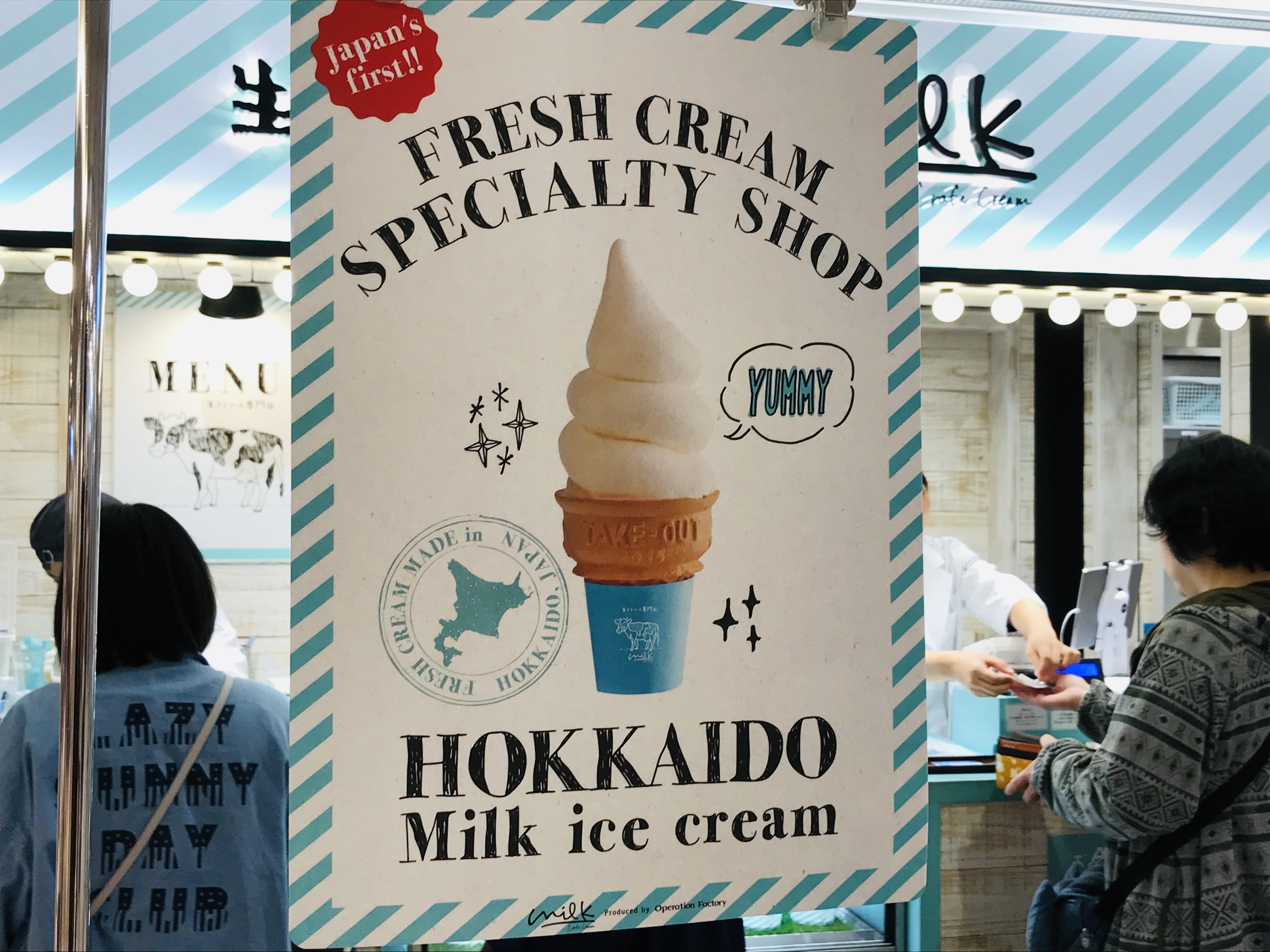 milk-menu2