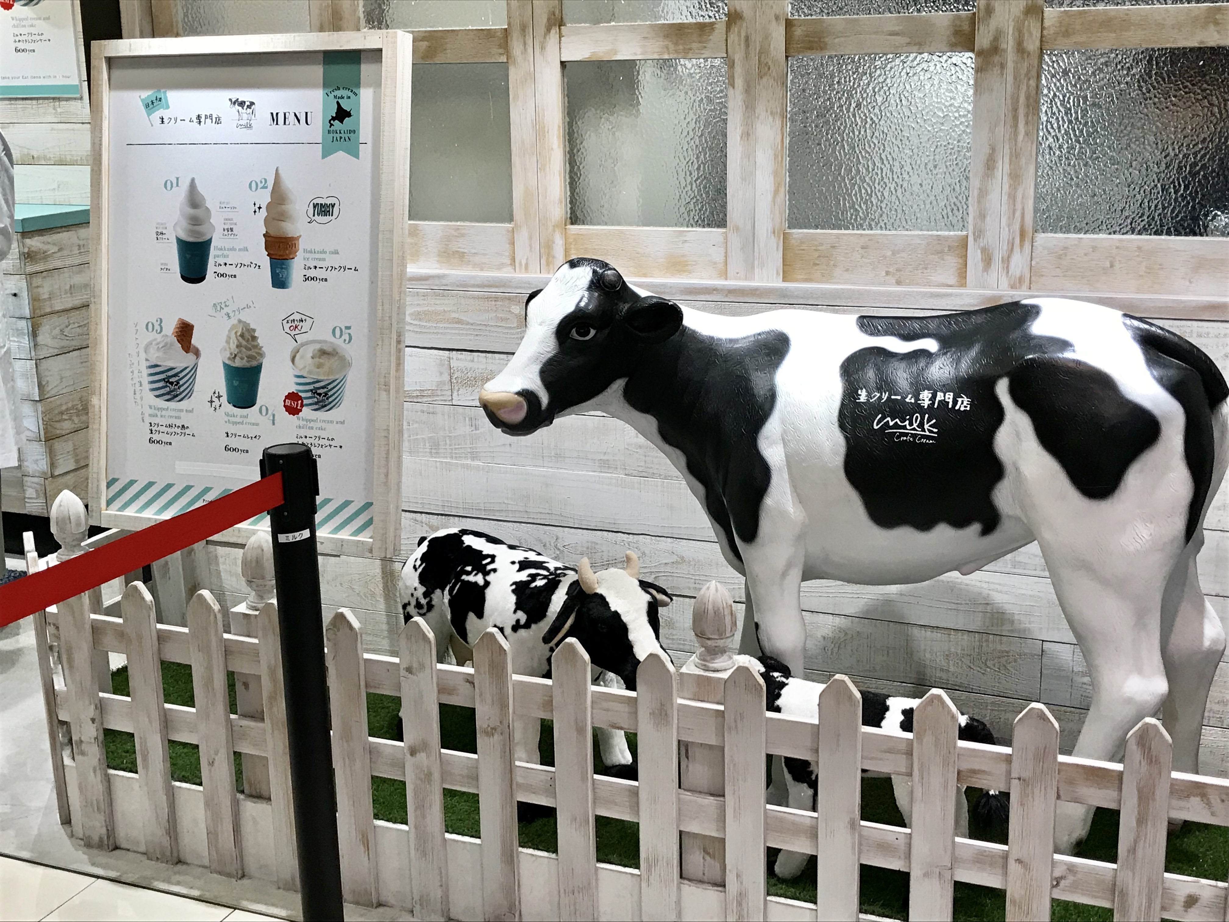 milk-gaikan3