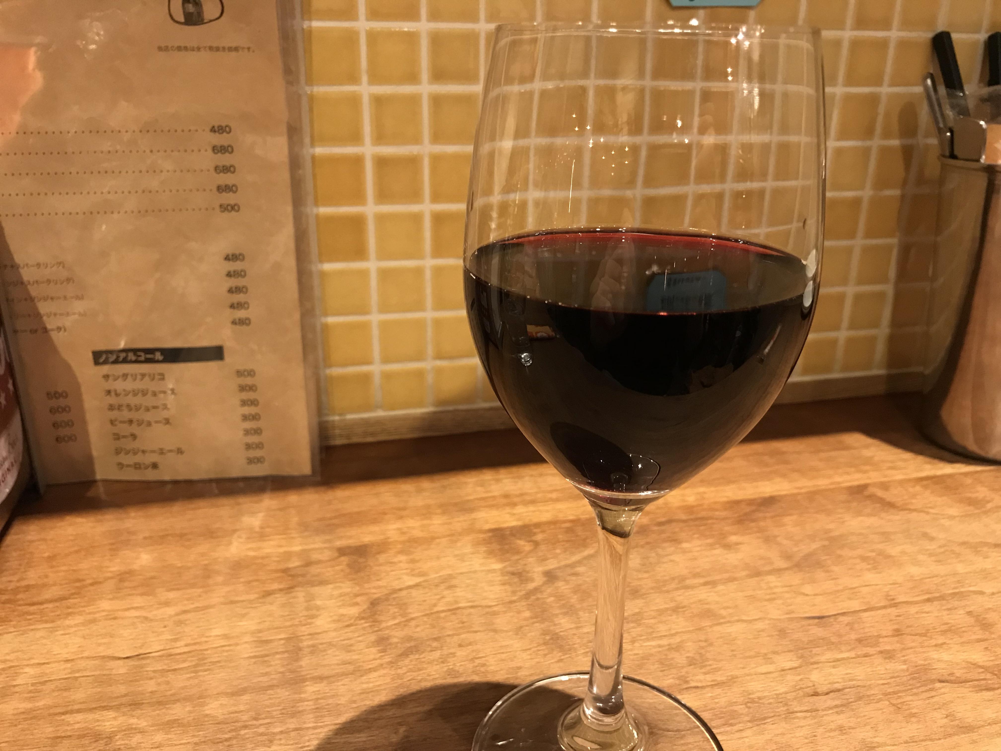 gyokuro-wine1