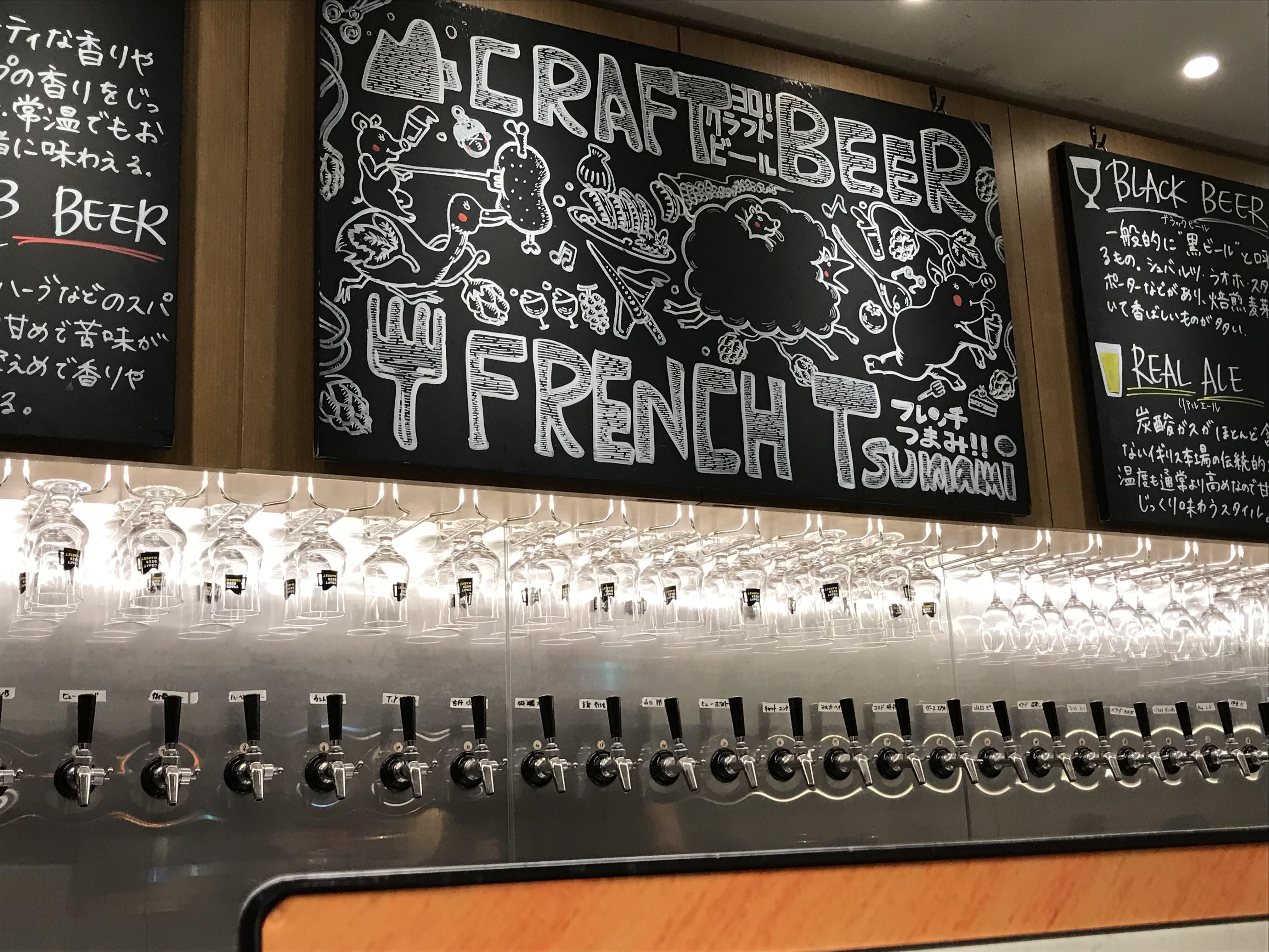 craftbeer-beerserver2