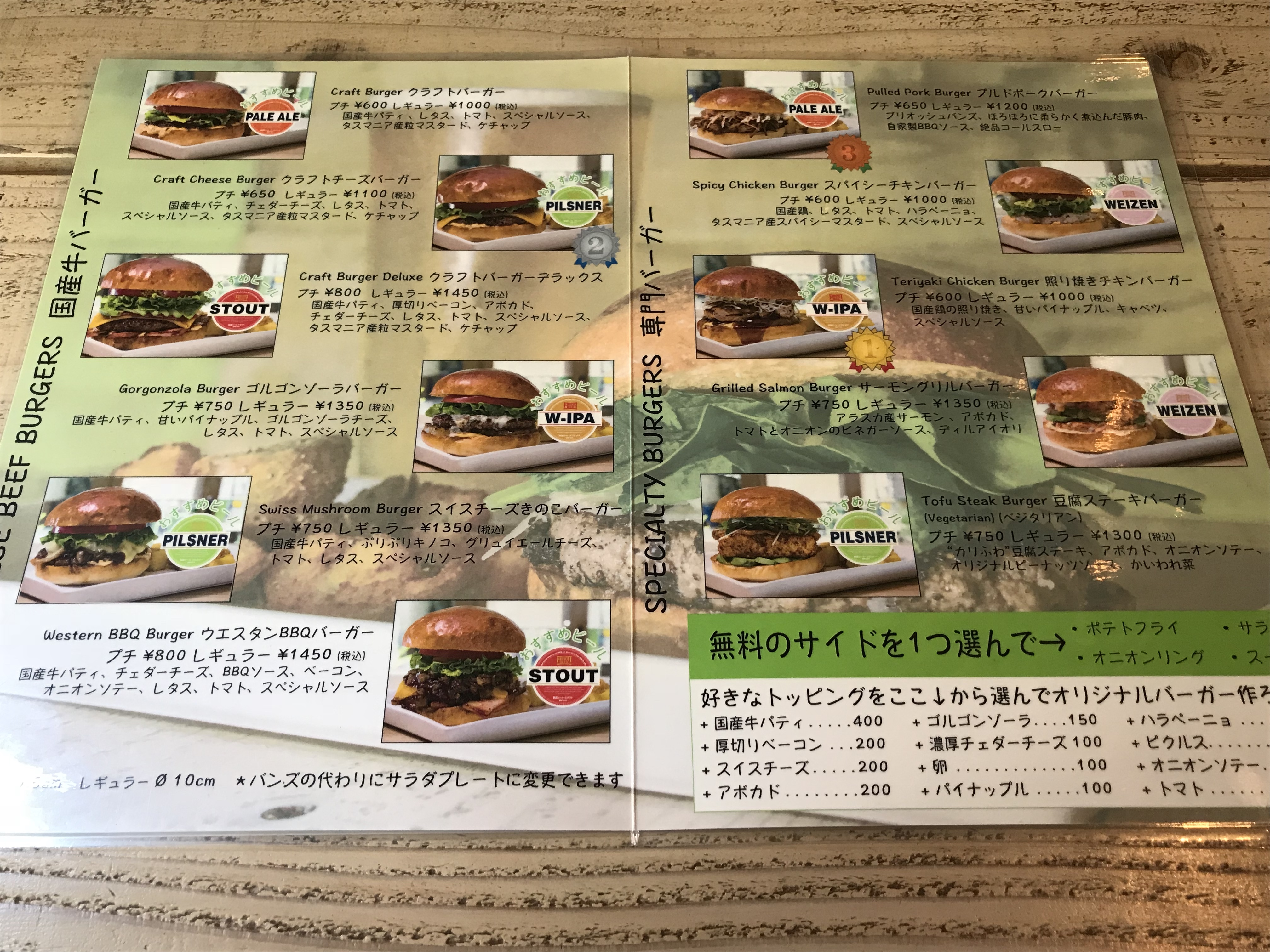 craftburger-menu2