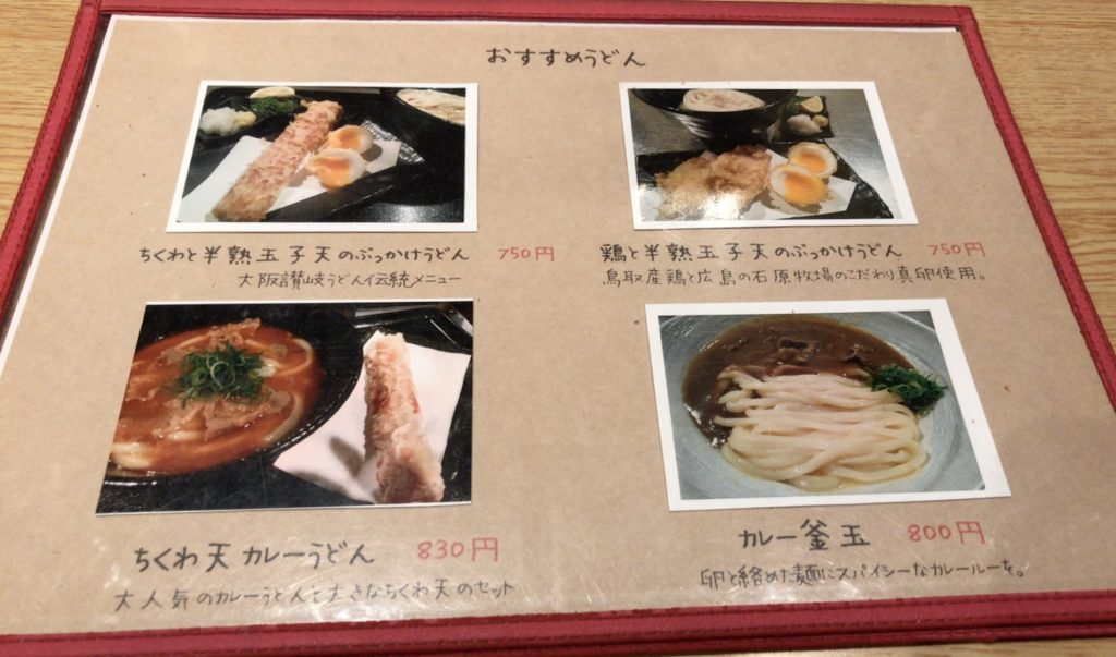yamato-menu1