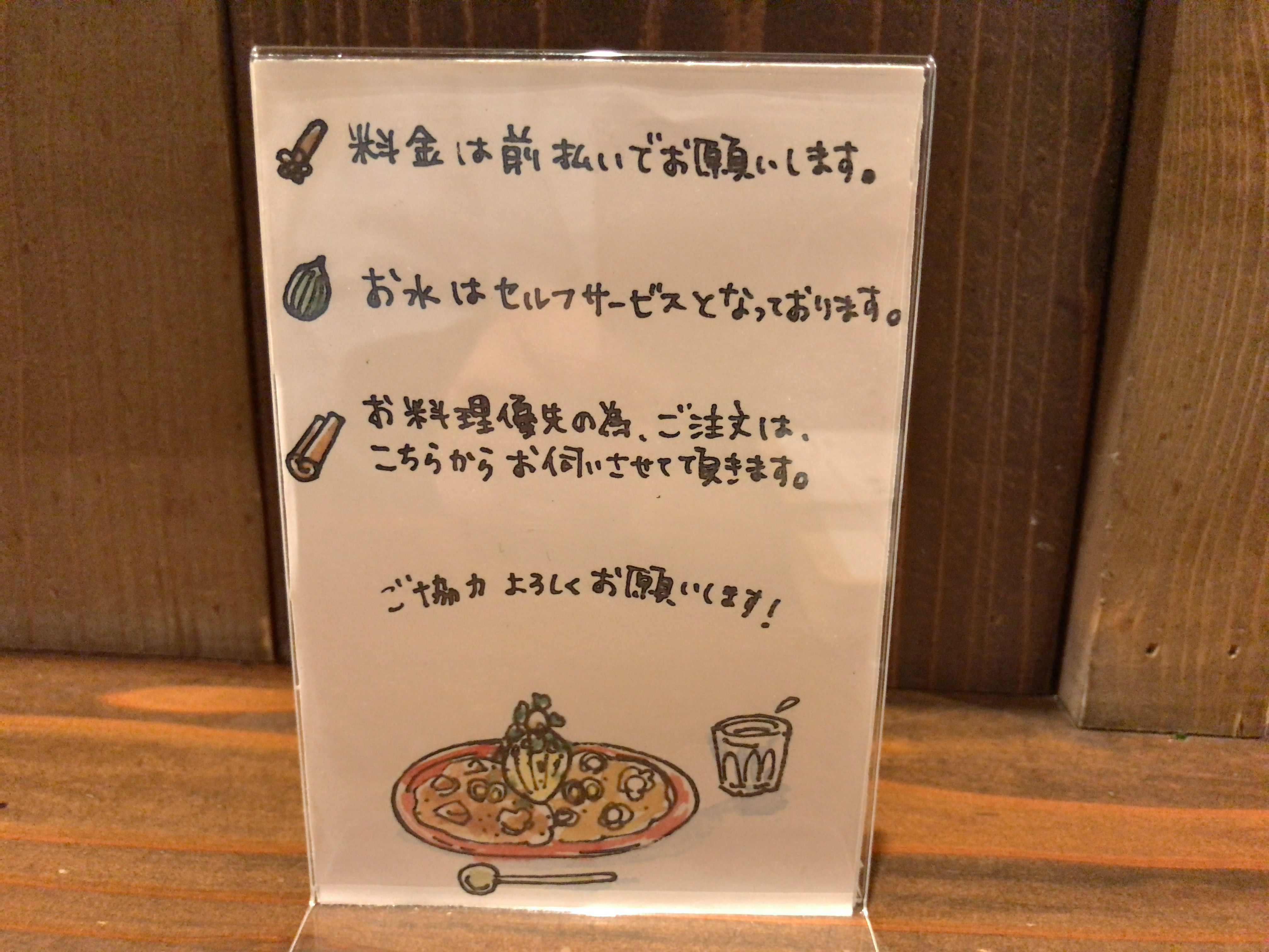 curry-atelier-naikan3