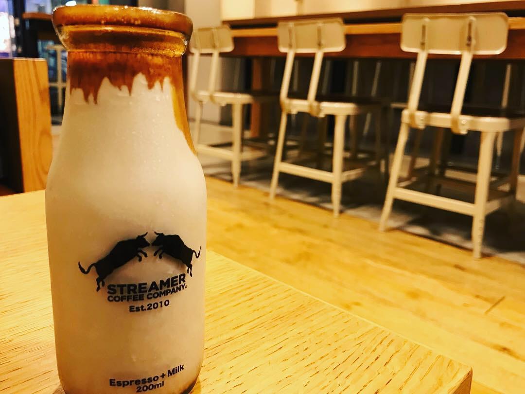 streamercoffee-coffeemilk1