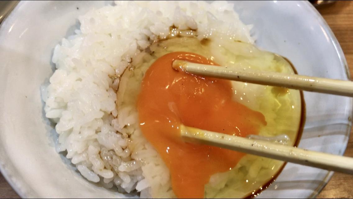 rouran-tamagokake2
