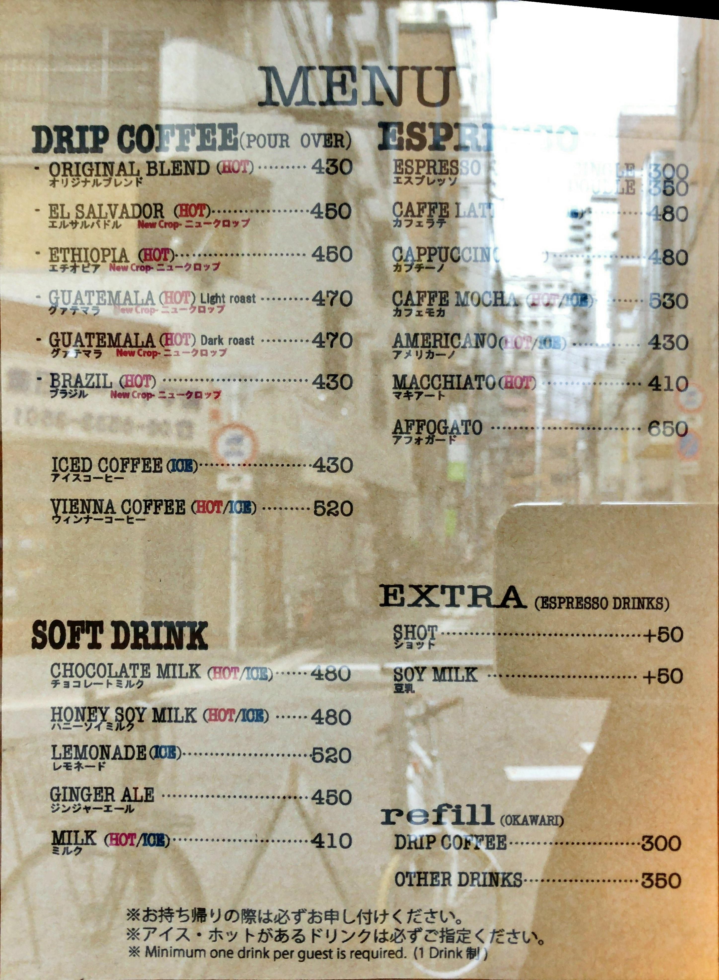 granknot-menu