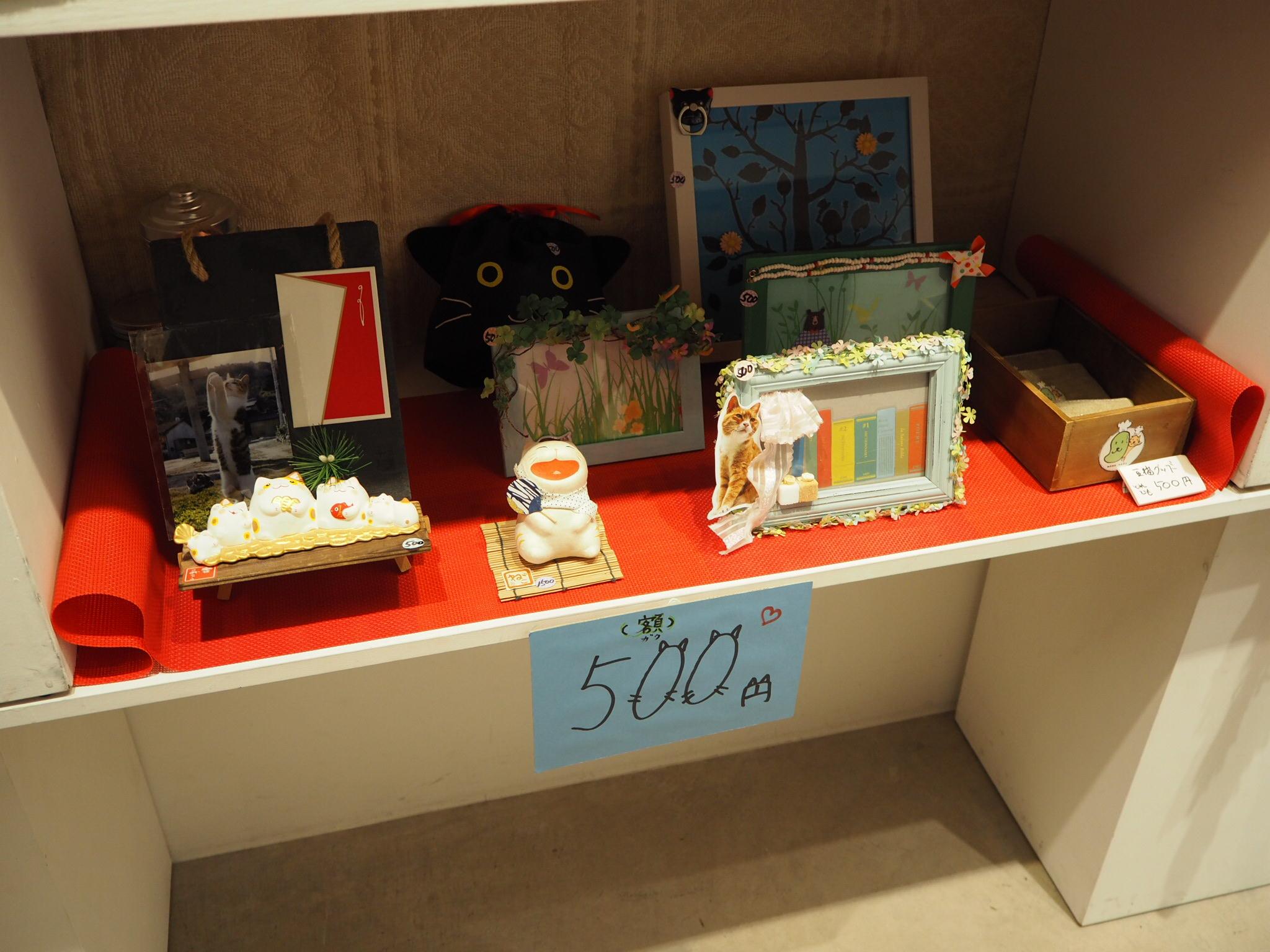 nekoiroiro-merchandise4