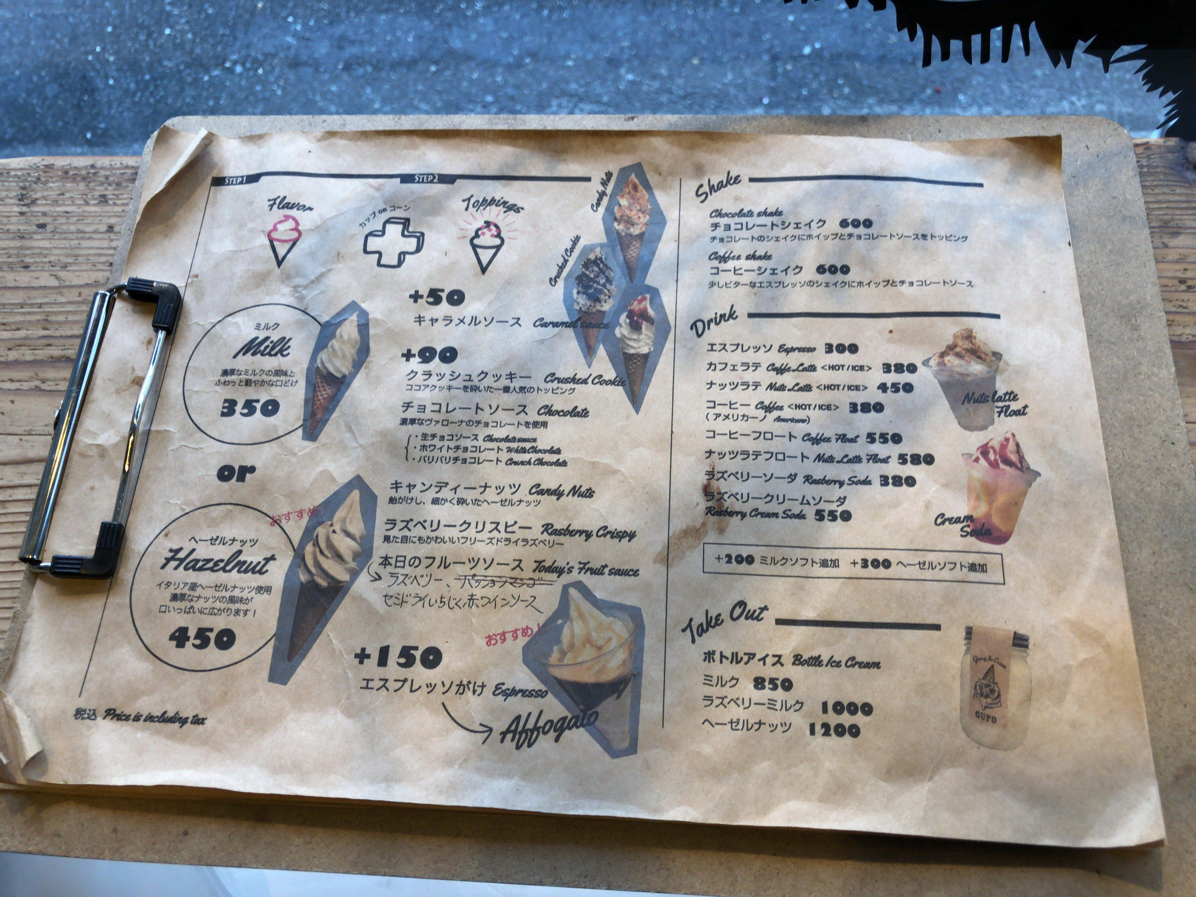 gufo-menu1
