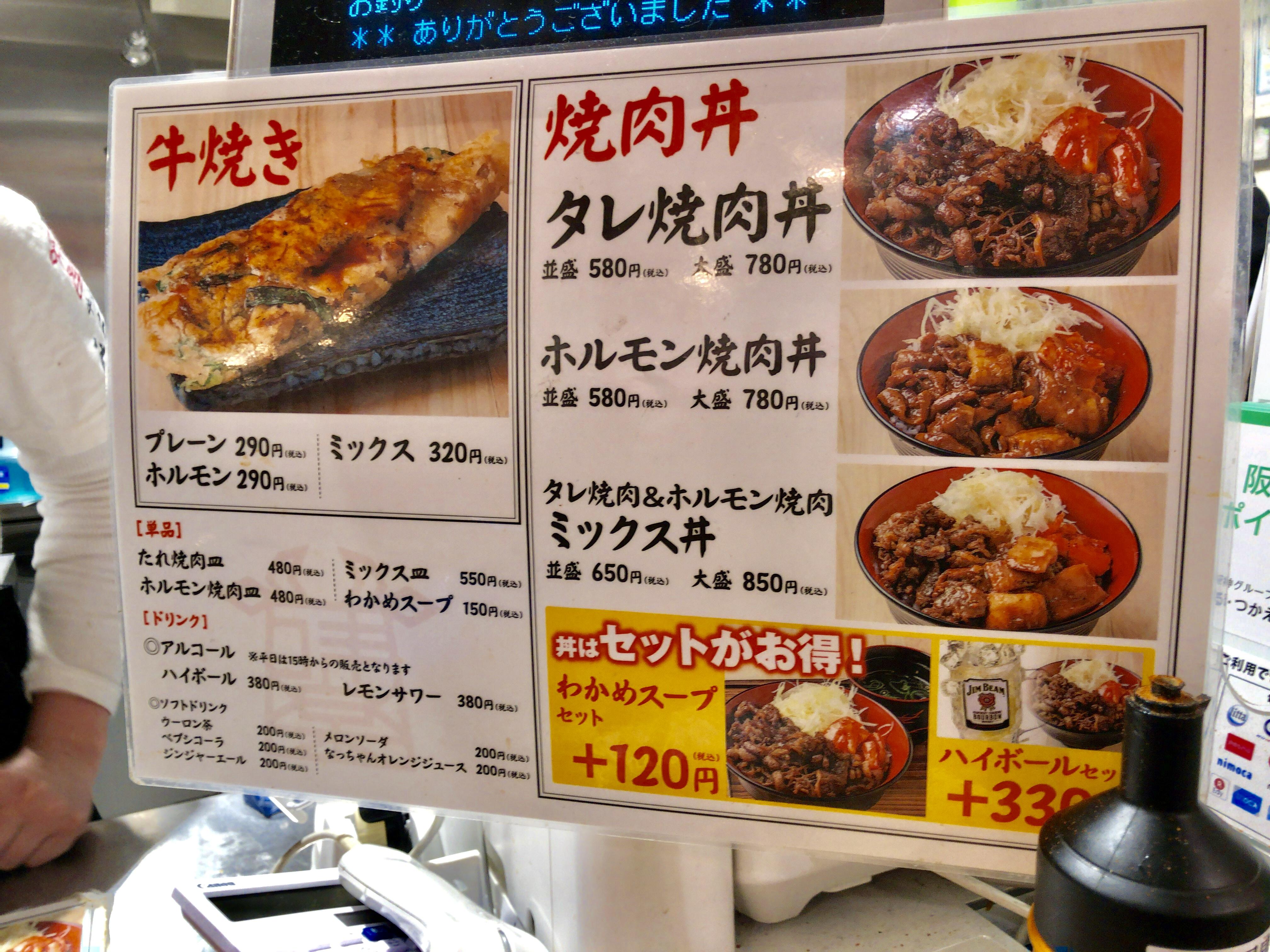 miraku-menu