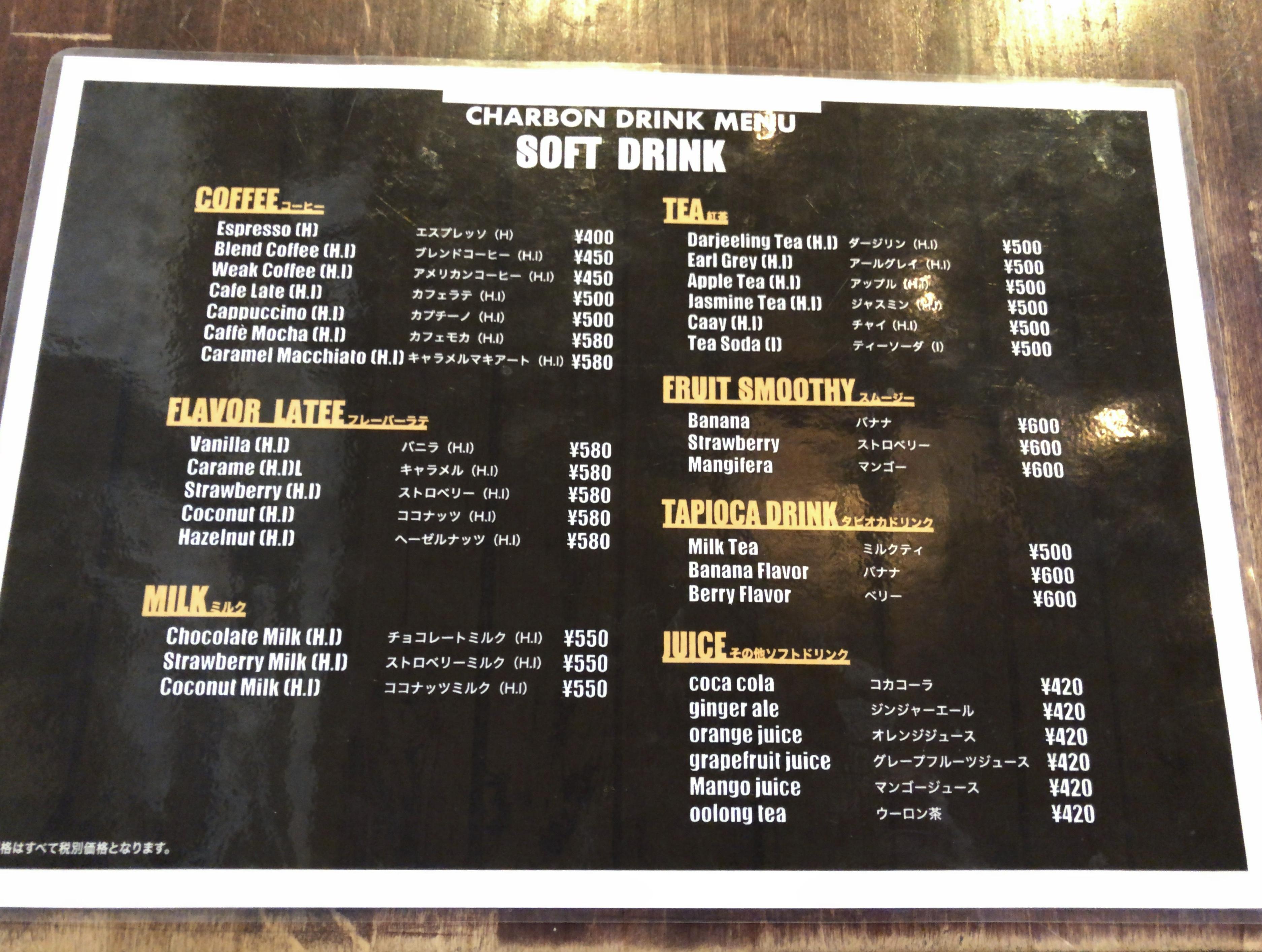 cafecharbon-menu3