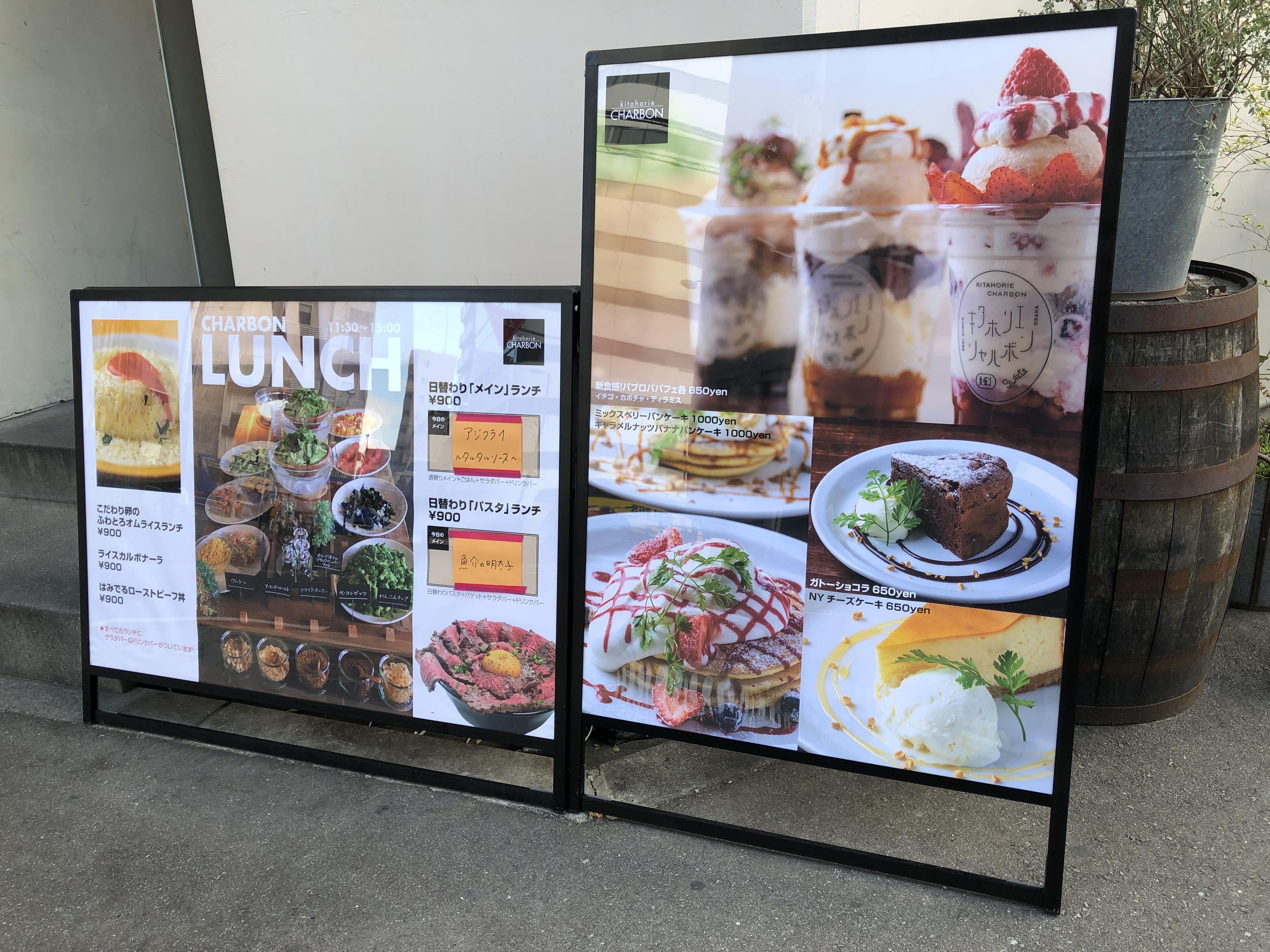 cafecharbon-menuboard