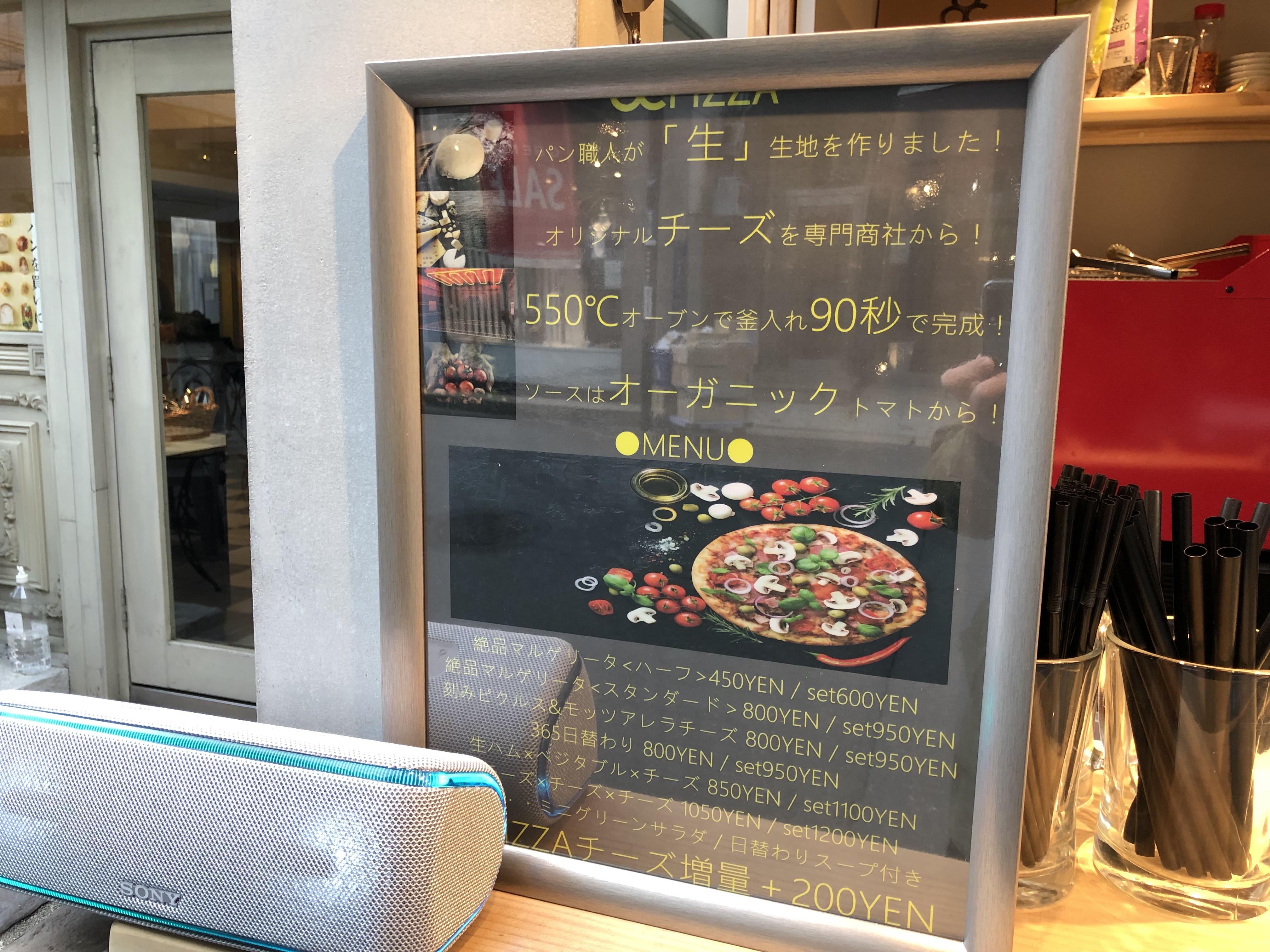 sammypooh2-menu1