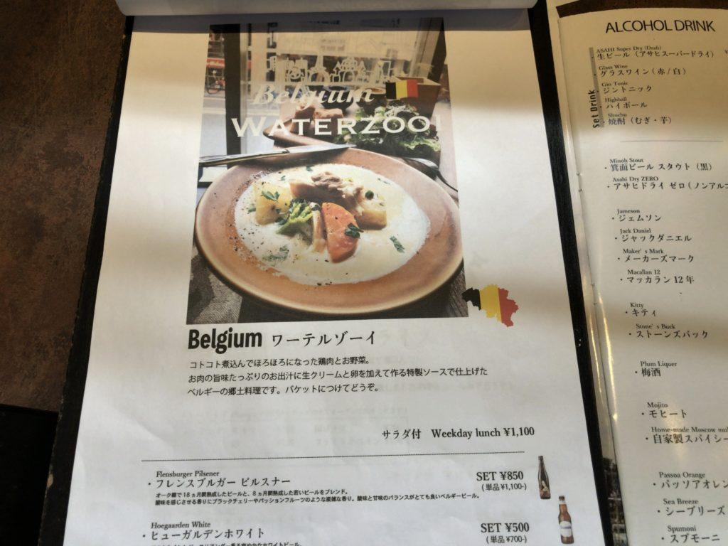 tabijikitchen-menu4