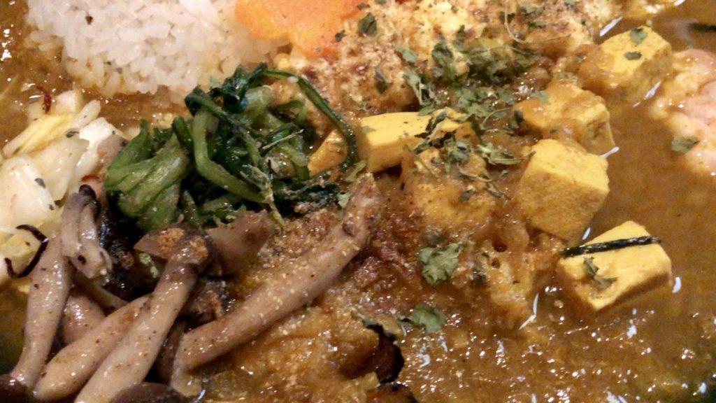 syunkatou2-curry2