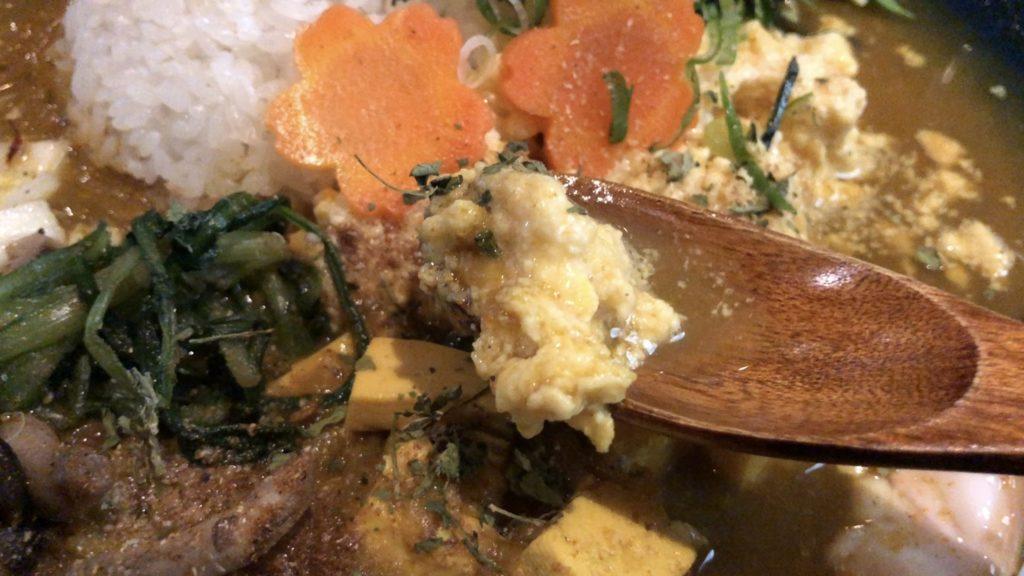 syunkatou2-curry4