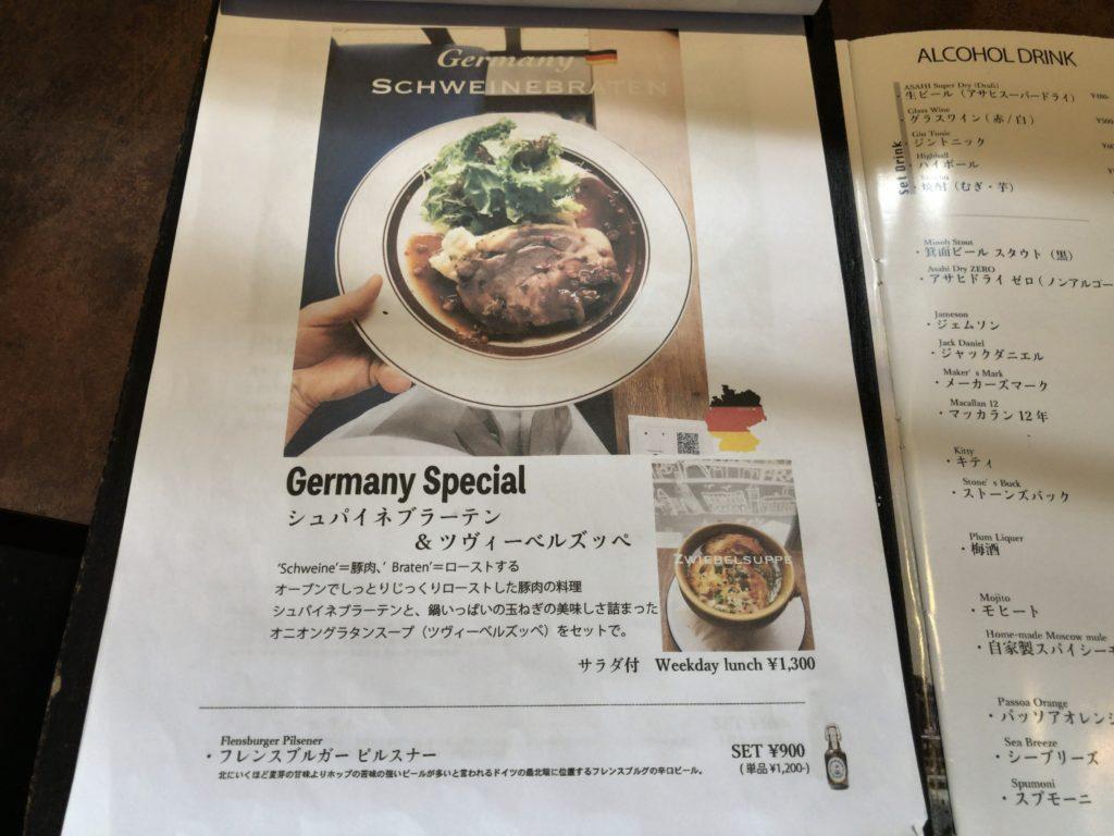 tabijikitchen-menu2