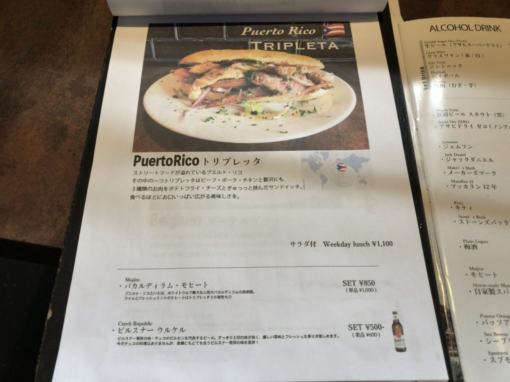 tabijikitchen-menu3