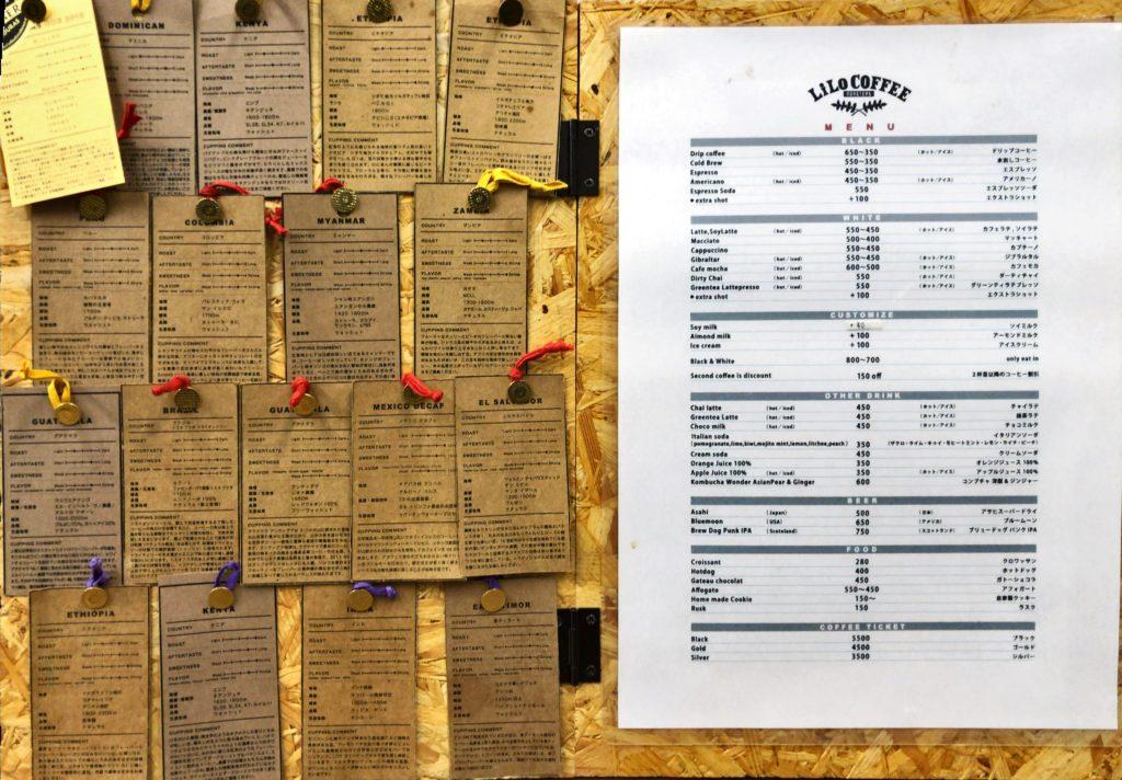lilocoffee-menu2