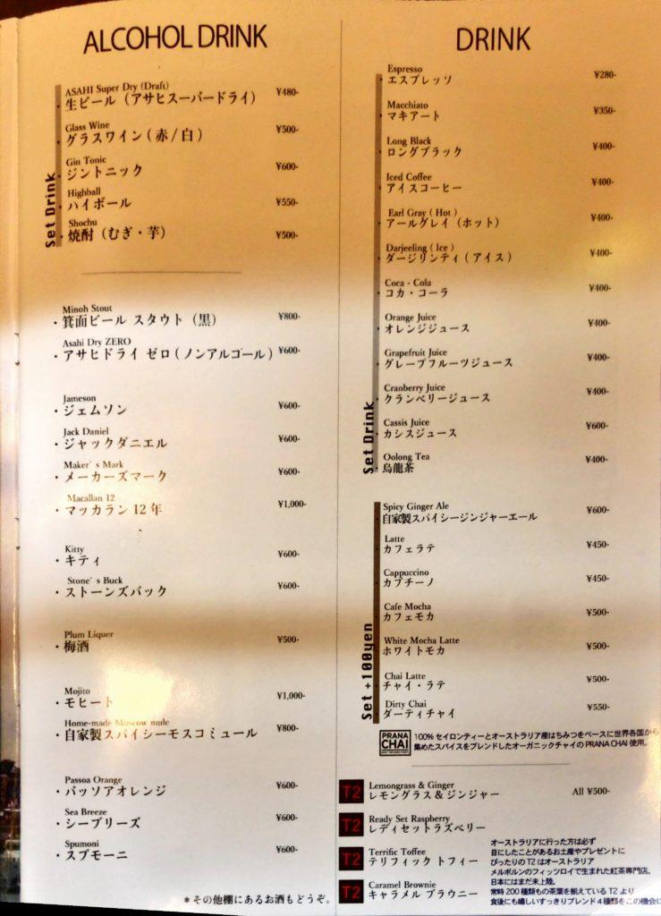 tabijikitchen-menu7