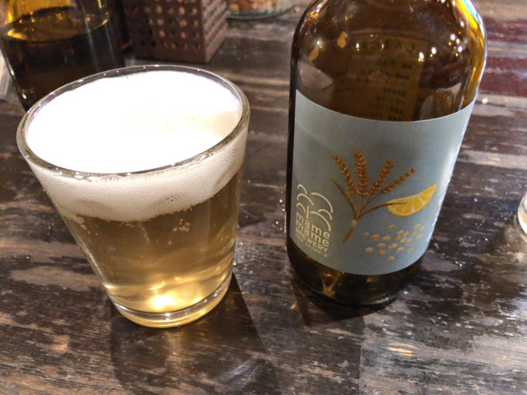 marcus-beer