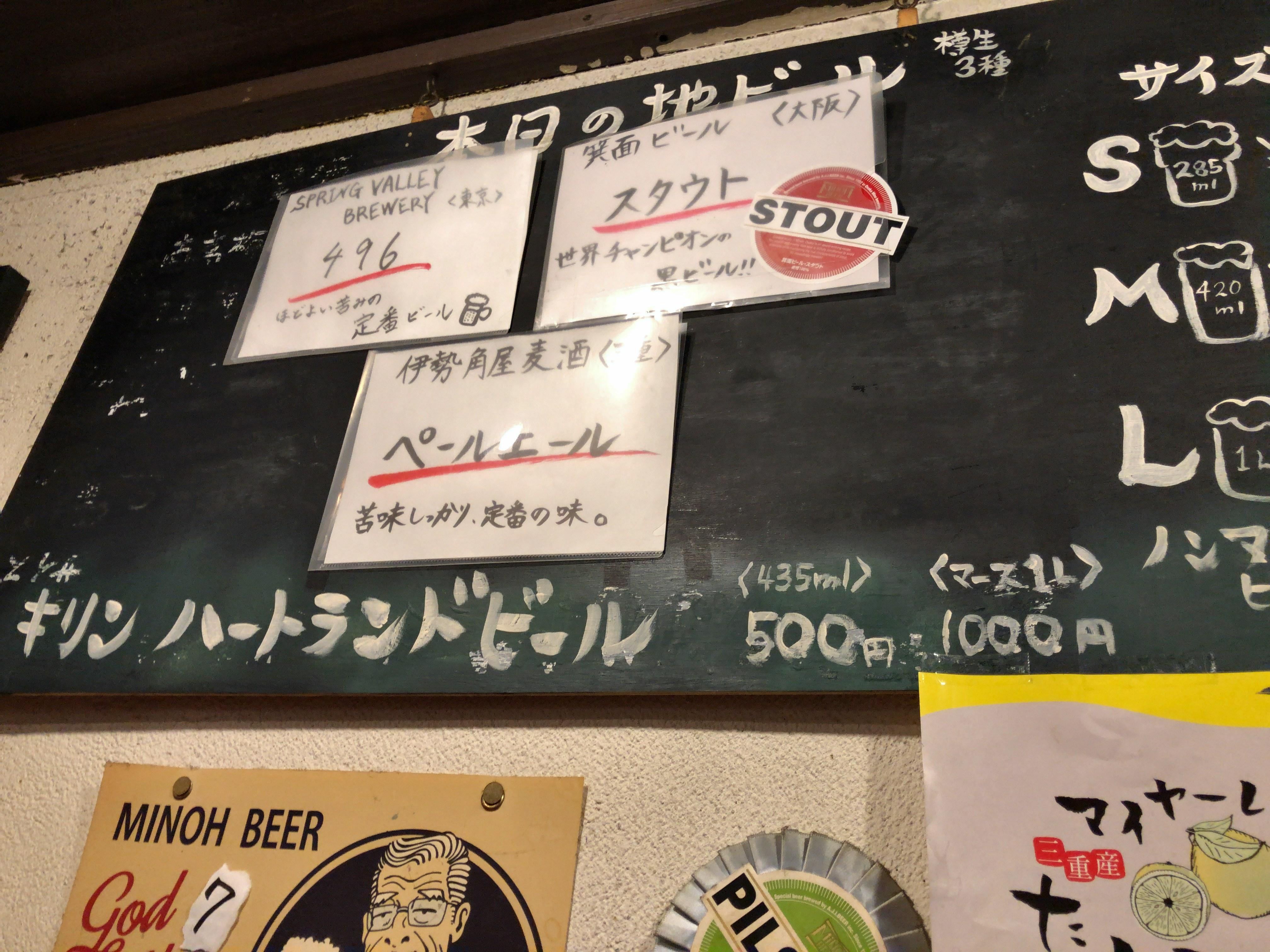 oonoya-menu3