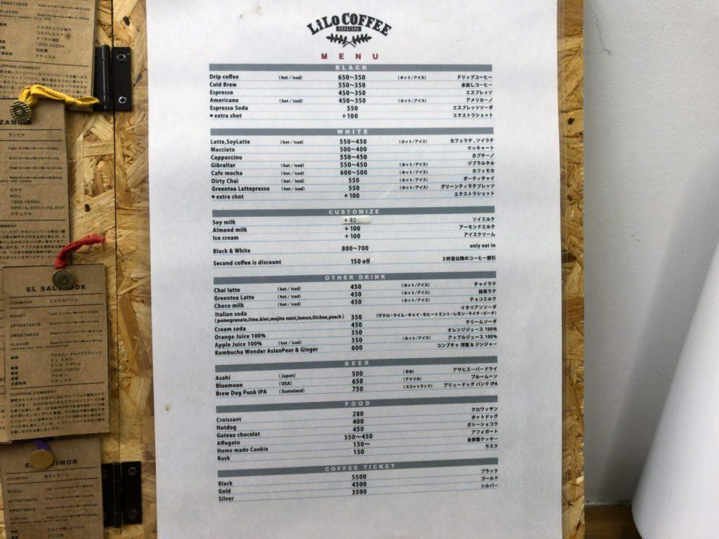 lilocoffee-menu1