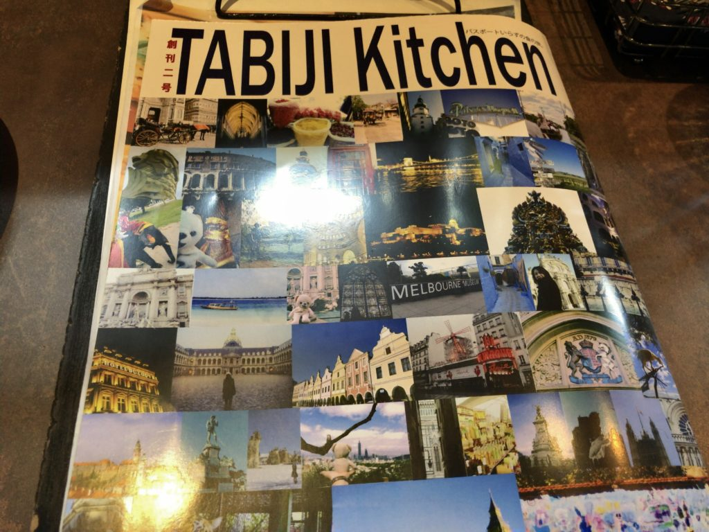 tabijikitchen-menu1