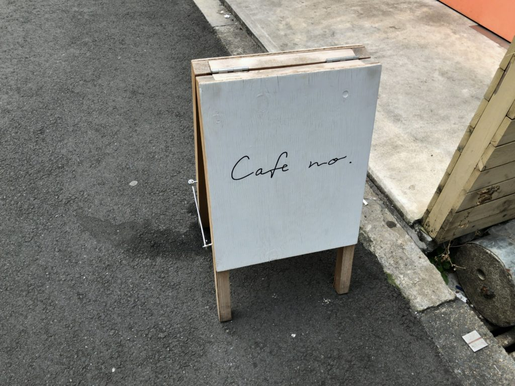 cafe-no-gaikan2