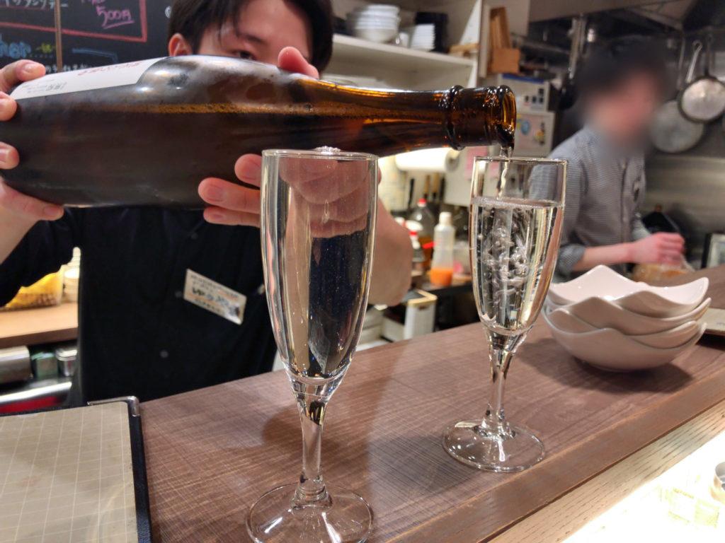 bistroyamamoto-wine