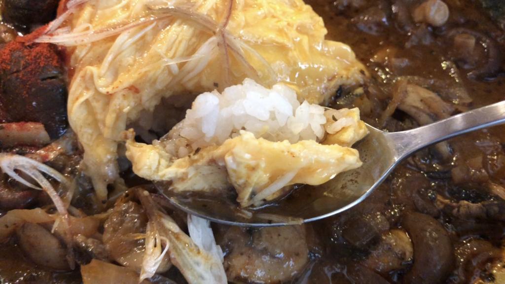 nappa2-curry4