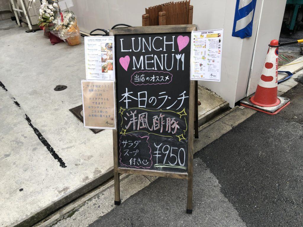 gyucafe-menu2
