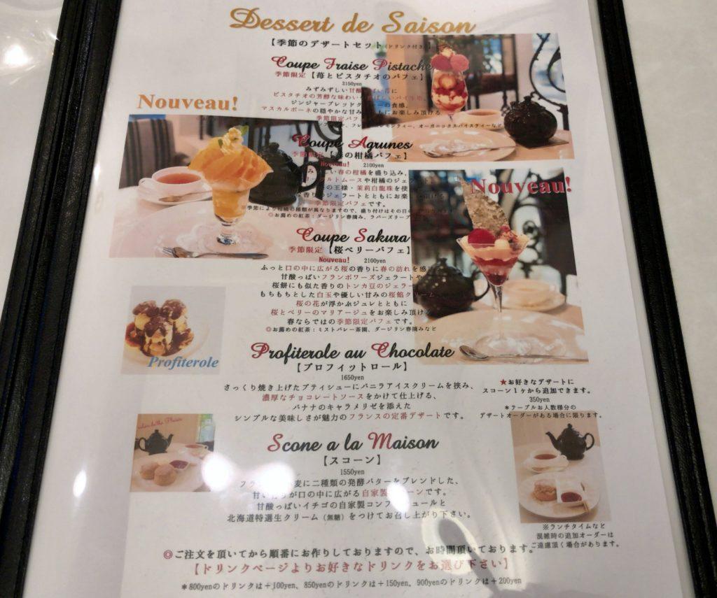 plaisir-menu1