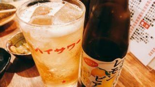 goldensakaba2-lemonbeer