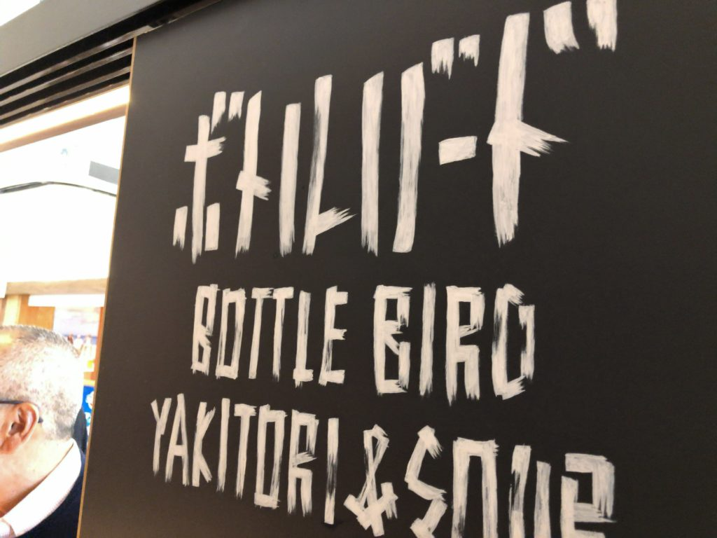 bottlebird-kanban