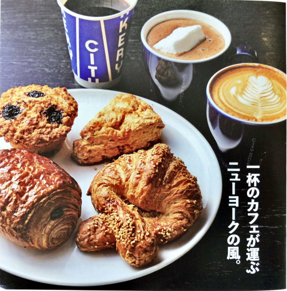 tyayamachiaruko-bakeryshop
