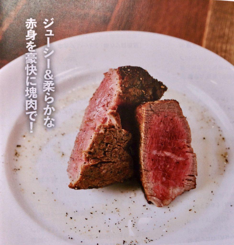 tyayamachiaruko-carnesio
