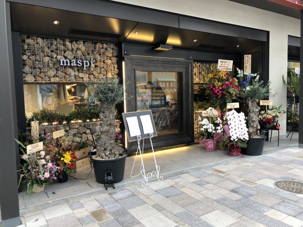 tyayamachiaruko-shop5